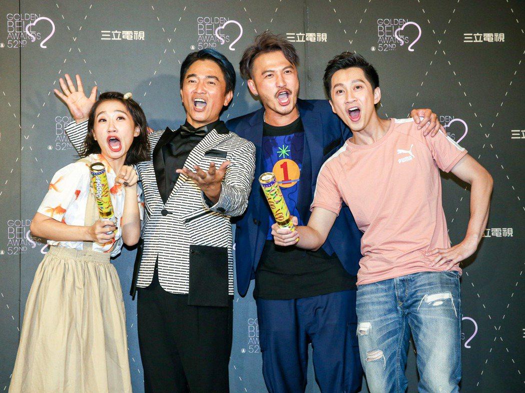 Lulu(左起)、吳宗憲、KID林柏昇、陳漢典一同出席三立電視台慶功宴。記者鄭清...