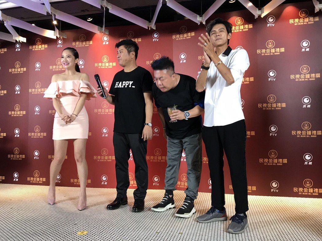 民視「綜藝大集合」主持群出席民視慶功宴。記者葉君遠/攝影