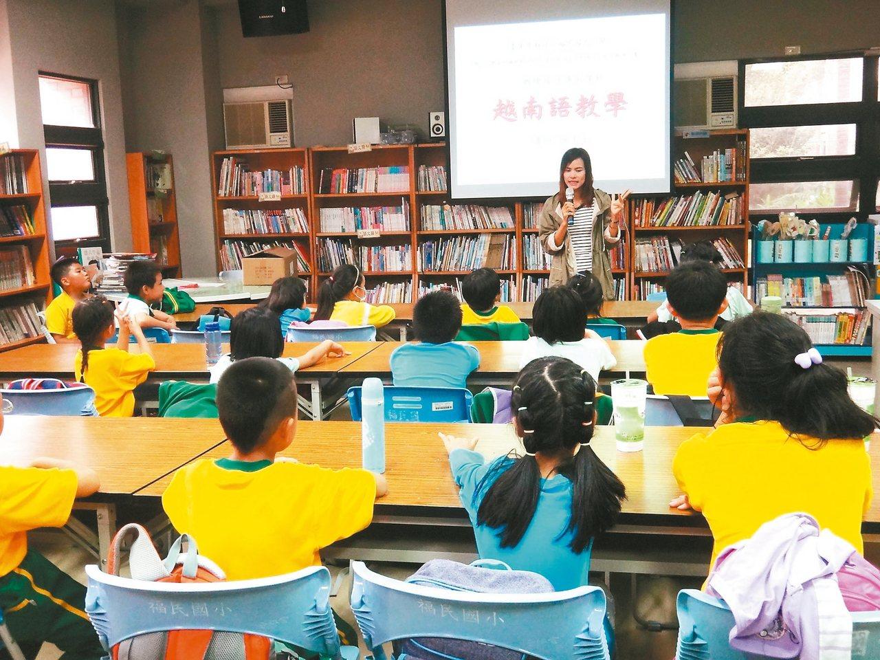 越、泰、印尼等7種新居民東南亞語,108學年起列入小學本土說話課程選項,部份黉舍...