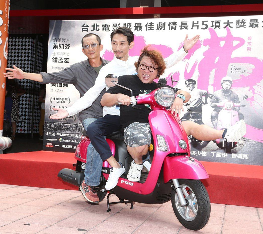 「大佛普拉斯」金馬十項入圍,演員納豆(右起)陳竹昇、莊益增演出精彩。記者陳立凱/