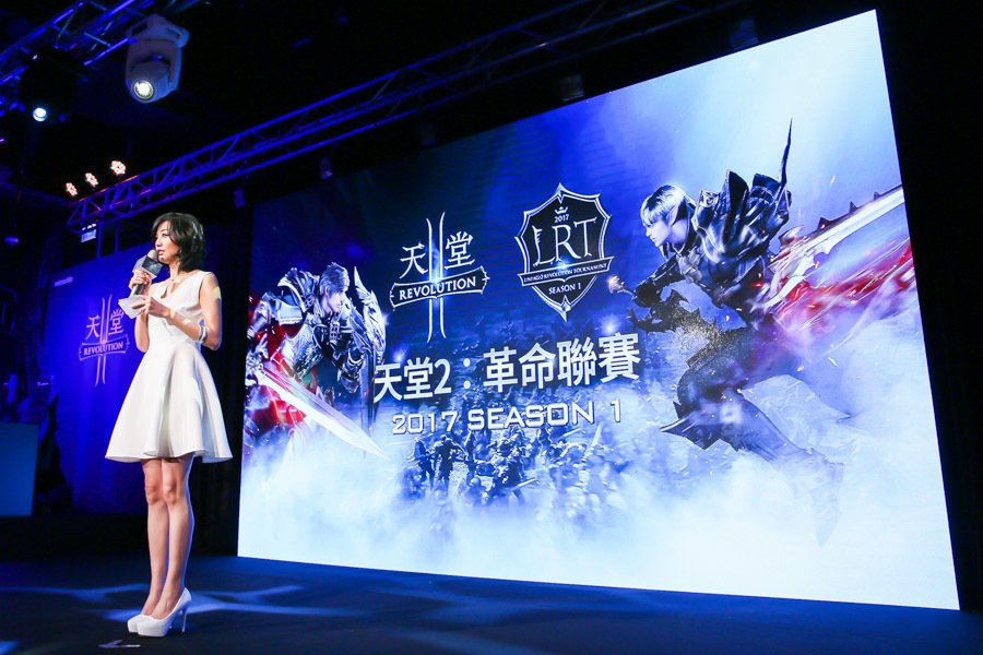 《天堂2:革命》聯賽2017第一季總決賽今日登場。 圖/網石提供(下同)