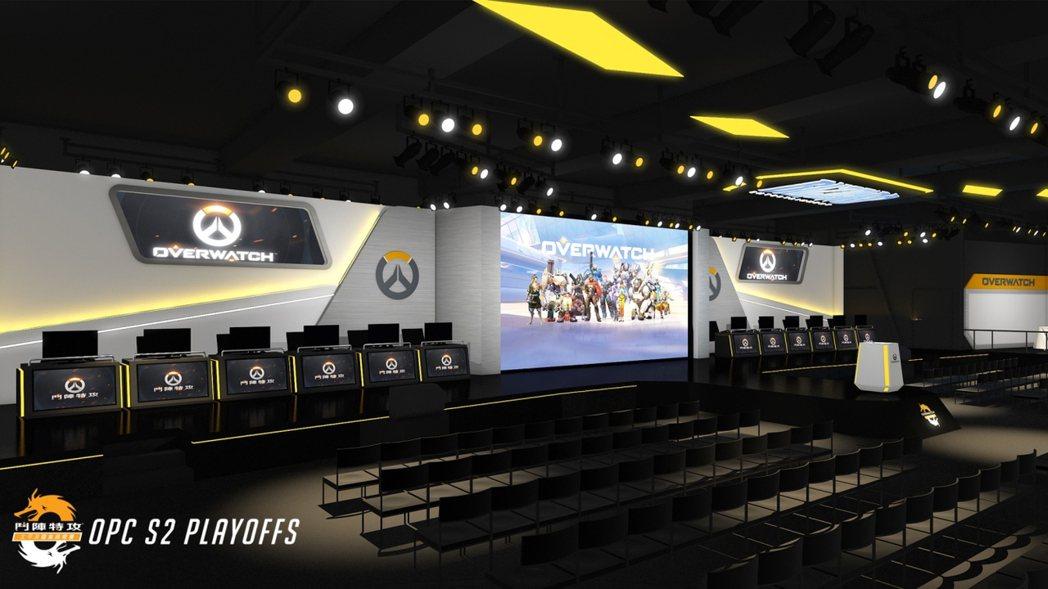 為提供玩家頂級的觀賽體驗,場館將加入《鬥陣特攻》與 OPC 元素