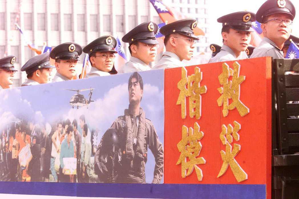 2001年台灣國內外災難不斷、經濟大幅衰退,國慶取消多項活動,國慶大典以「救災」...