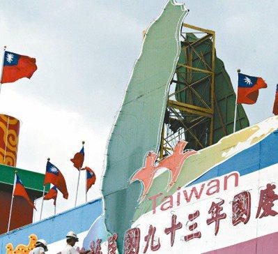 2004年國慶日,凱達格蘭大道的牌樓依然插著國旗與寫著慶祝中華民國國慶的字樣,主...