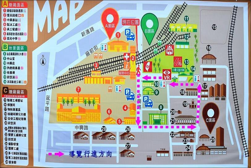 ↑糖廠地景藝術節的導覽圖。洋紅色導覽箭頭是布魯加上去的。