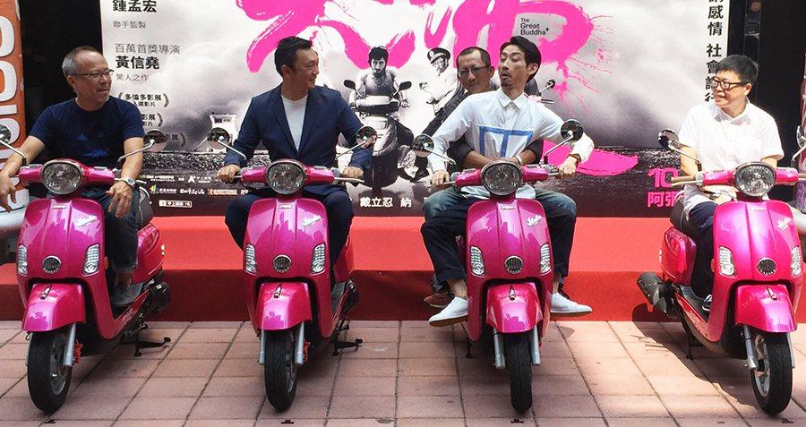 (左起)鍾孟宏、黃信堯、莊益增、陳竹昇、葉如芬共同騎上粉紅色歐兜賣,相當吸睛。(