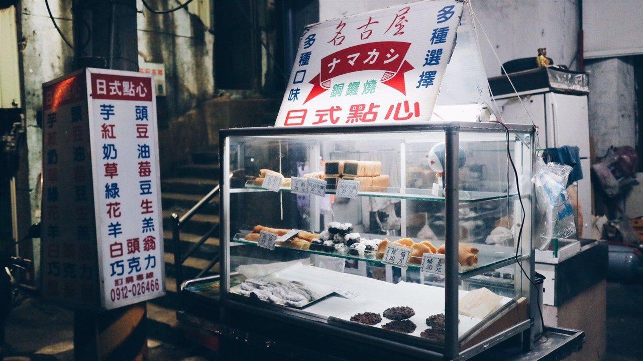 ◭ 名古屋的甜點販售時間是季節性的,每到八九月份接近冬天就會出來賣,夏天休息,因...