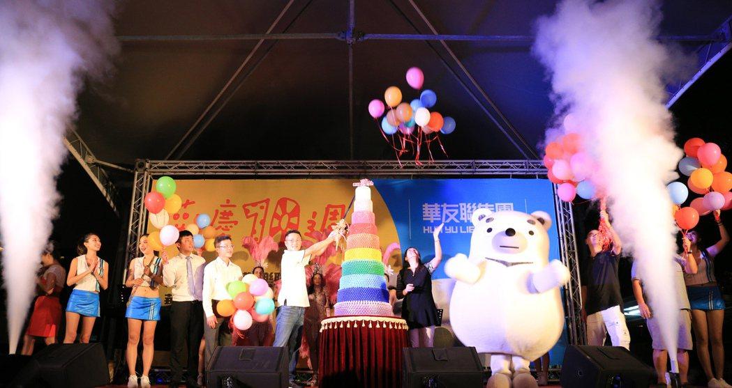華友聯成立10周年,舉辦住戶中秋聯歡嘉年華。 攝影/張世雅