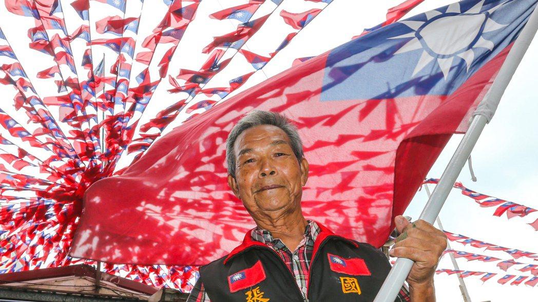 國旗不見了?異域後裔張老旺蒐集逾2千面國旗