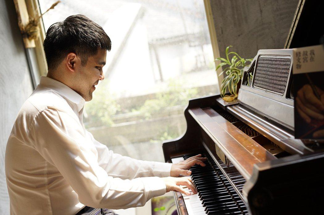 黃裕翔為「我在故宮修文物」演奏主題曲。圖/前景提供