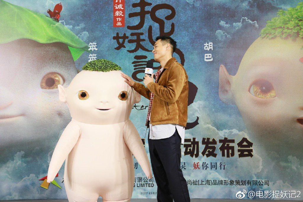 楊祐寧1日在上海出席新片「捉妖記2」全球巡展首展。圖/摘自微博