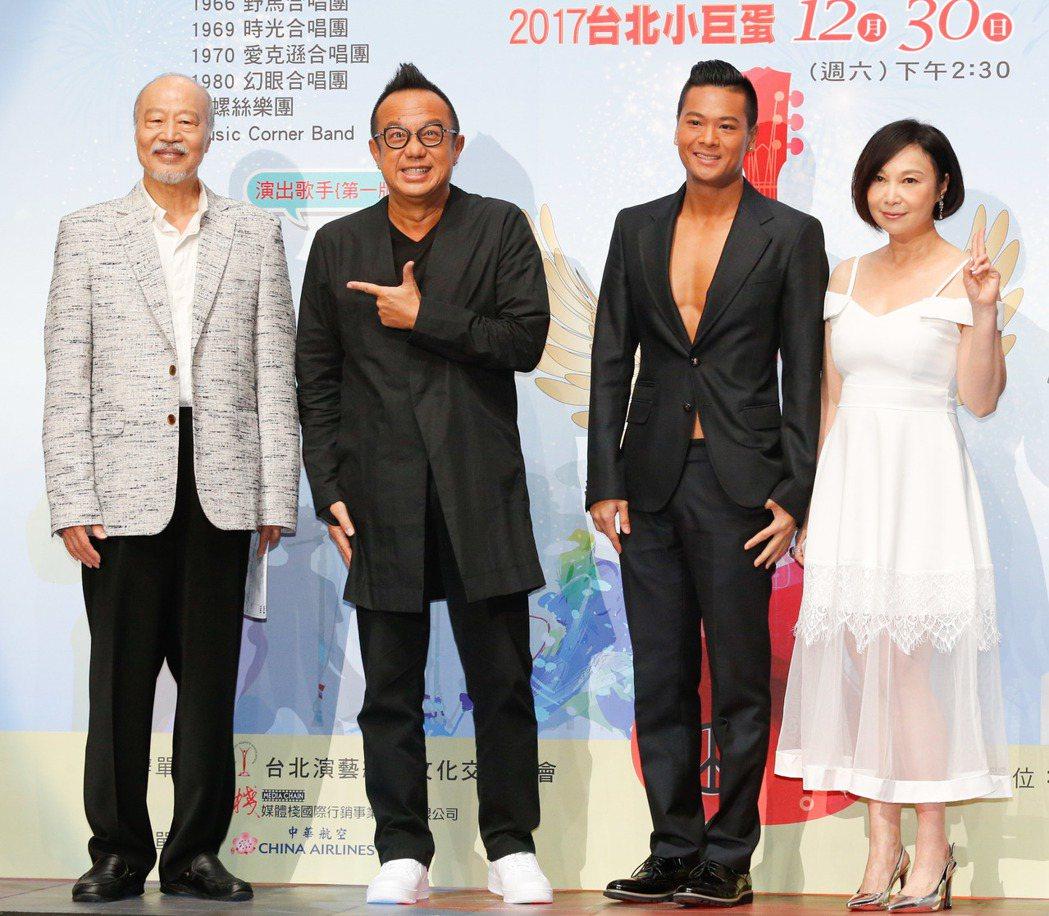 2017「青春旋律西洋流行音樂演唱會」記者會在壹電視攝影棚舉行,主持人余光(左起