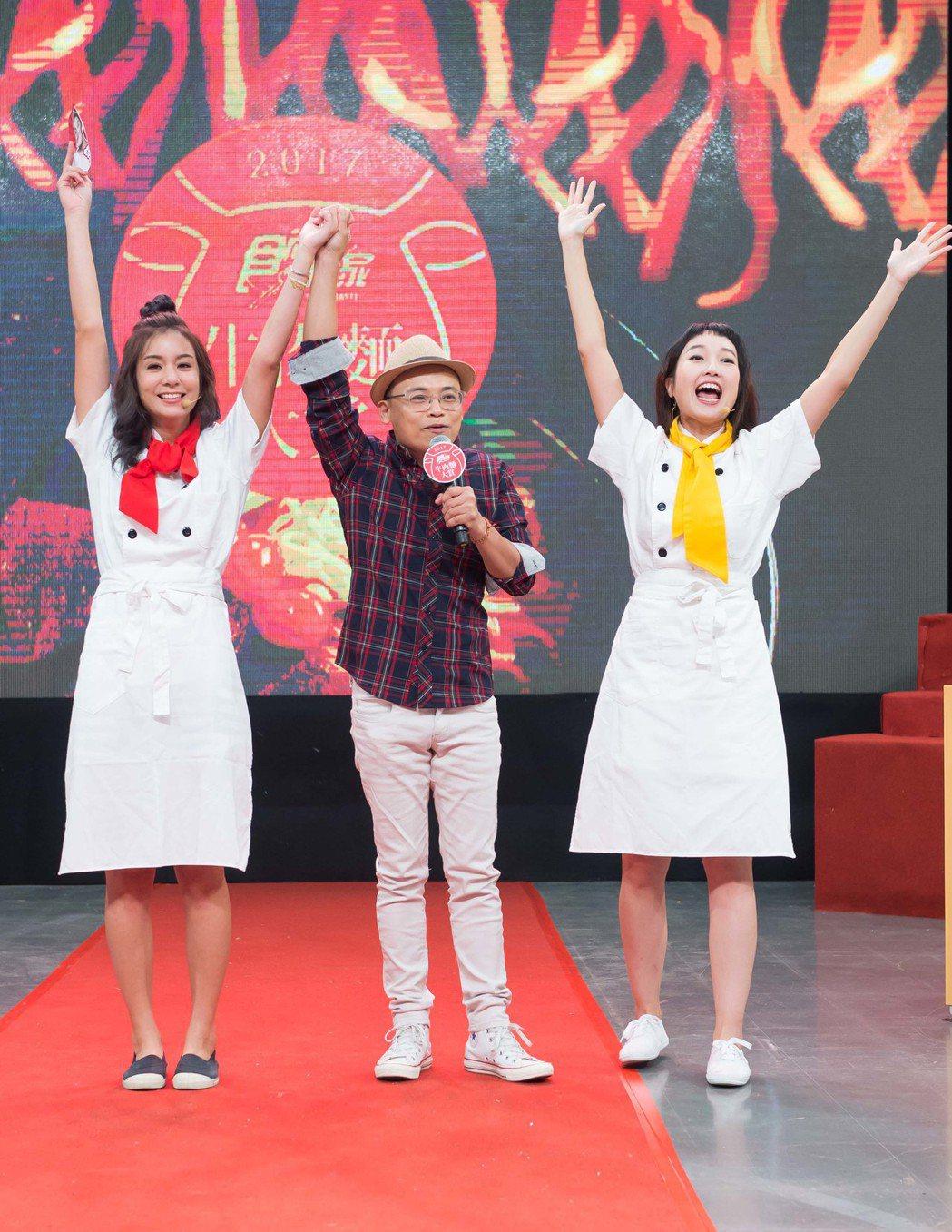 莎莎、巴鈺PK煮牛肉麵。圖/TVBS提供