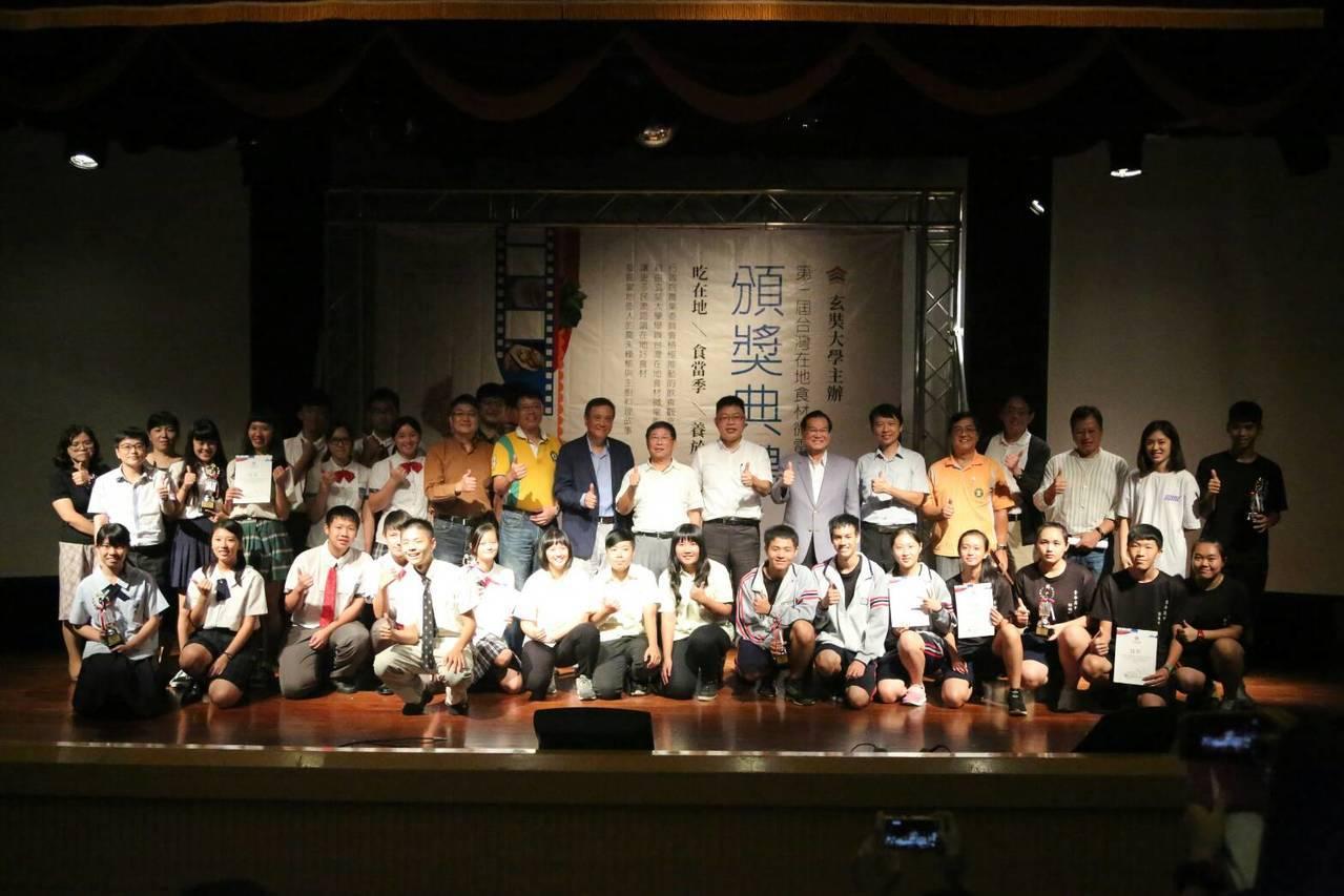 「第一屆台灣在地食材微電影創作大賽」,吸引全台各地高中學生相爭報名參賽,經初審後...