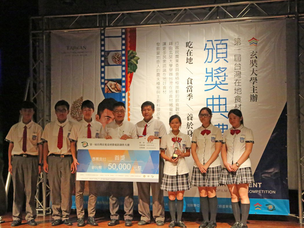 第一名台中葳格高中「大坑黃金玉筍製作團隊」獲得獎金五萬元。記者張雅婷/攝影