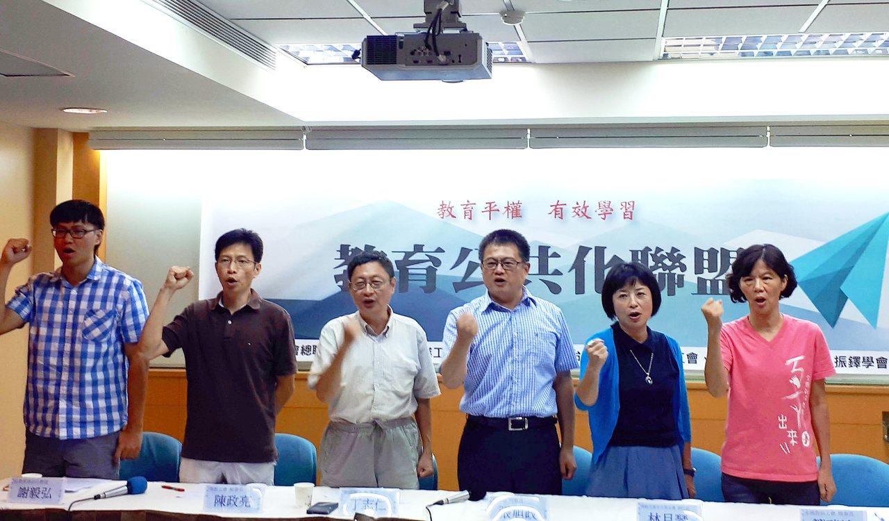 全教總等教育團體2日宣布共組教育公共化聯盟,希望擋住教育市場化、自由化的趨勢。 ...