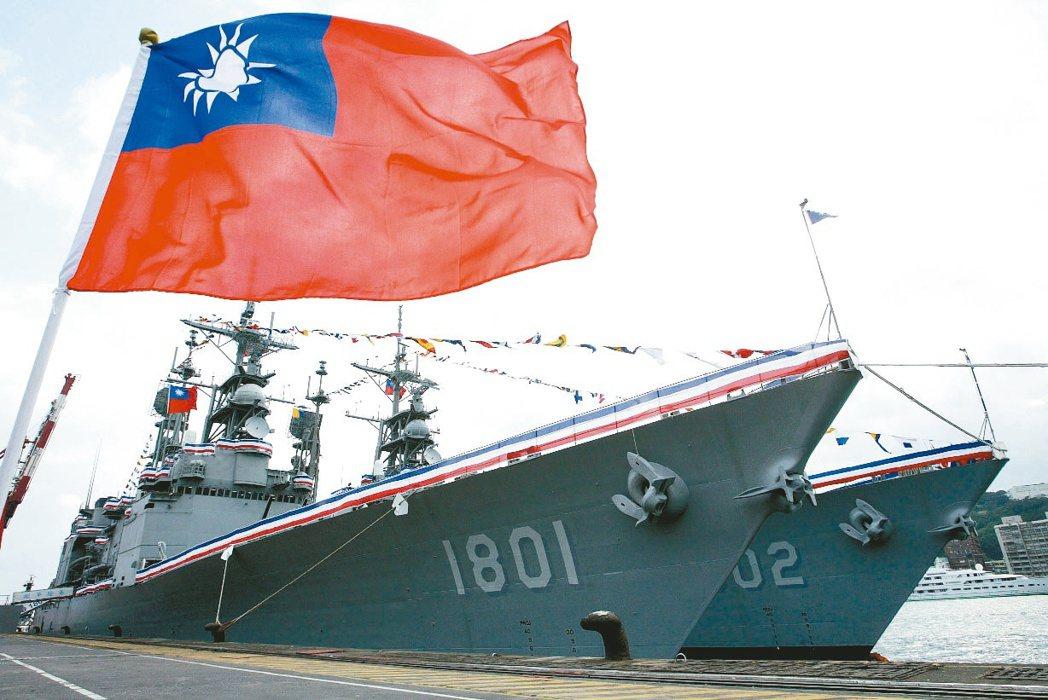 海軍基隆級飛彈驅逐艦「基隆艦」(1801)和「蘇澳艦」(1802)成軍典禮。 本...