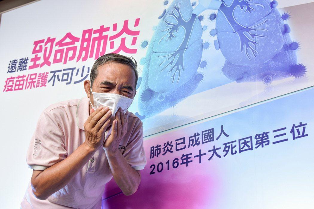肺炎已成為國人十大死因,九成死亡患者皆為65歲以上長者。