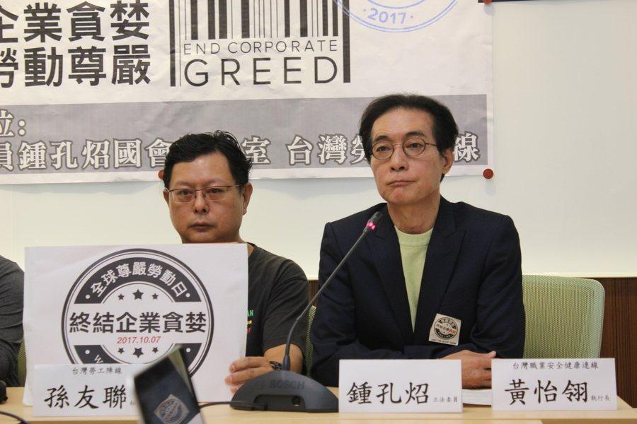 台灣勞工陣線3日召開記者會,呼籲政府「終結企業貪婪,實踐勞動尊嚴」。(左起台灣勞...