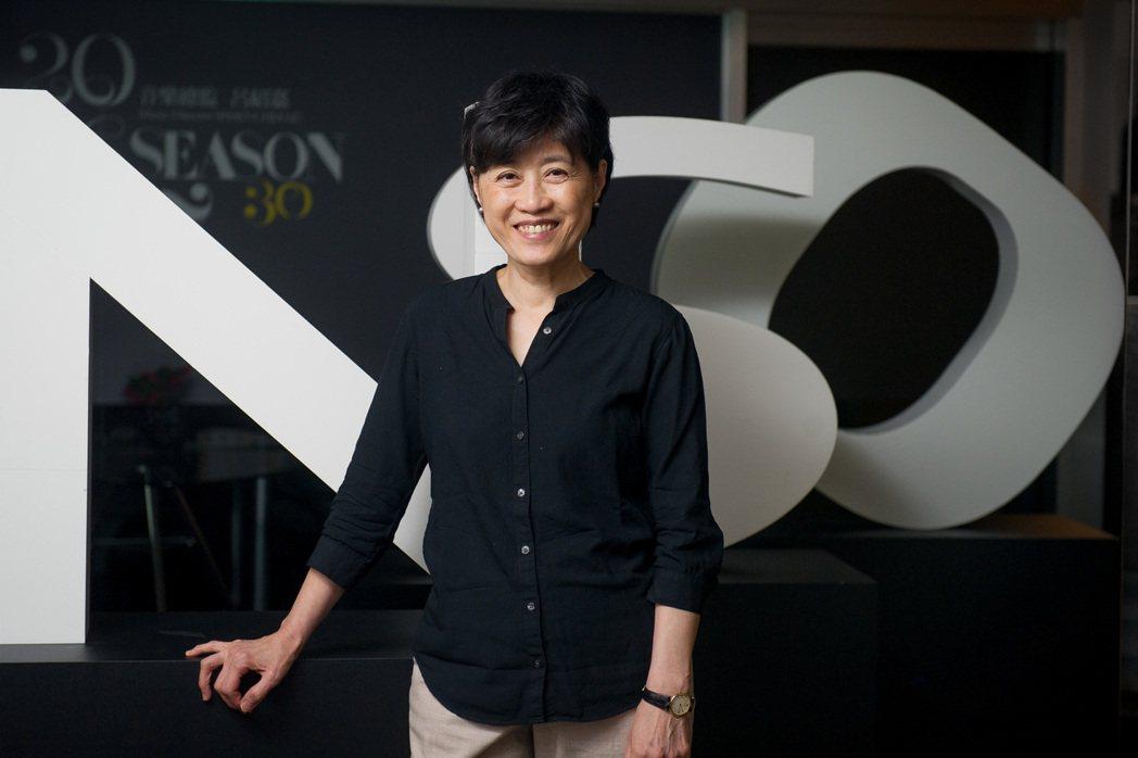 國家交響樂團執行長邱瑗
