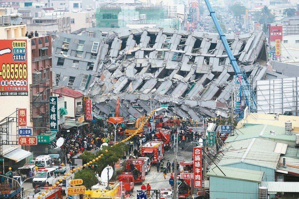 0206南台大地震,造成台南維冠大樓倒塌,奪去115人生命。圖/本報資料照片