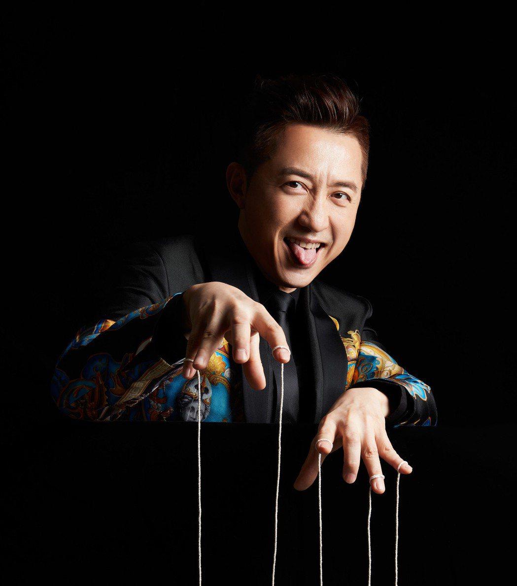 哈林庾澄慶隔了4年半再推音樂新作。圖/福茂音樂提供
