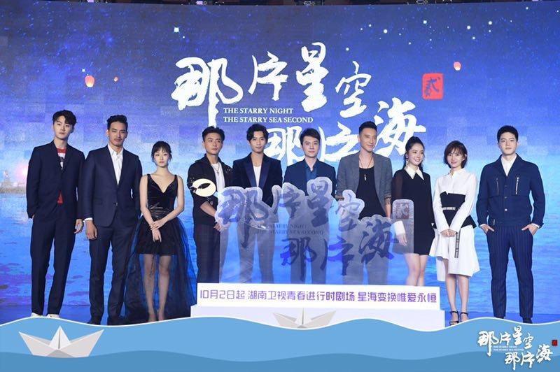 王陽明(右四)首度挑戰古裝連續劇演出。圖/金銀帝國提供