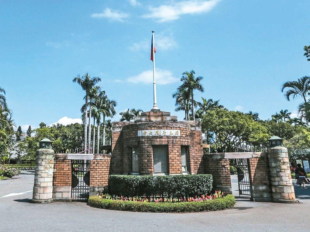 台灣大學校園。報系資料照