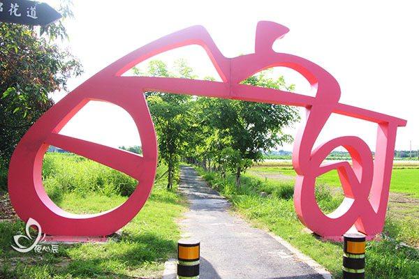 竹門單車步道。 圖片來源:夜心辰提供