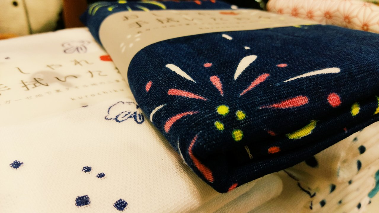 Kurochiku和風圖騰拭手巾。 圖/Jamie Chiang