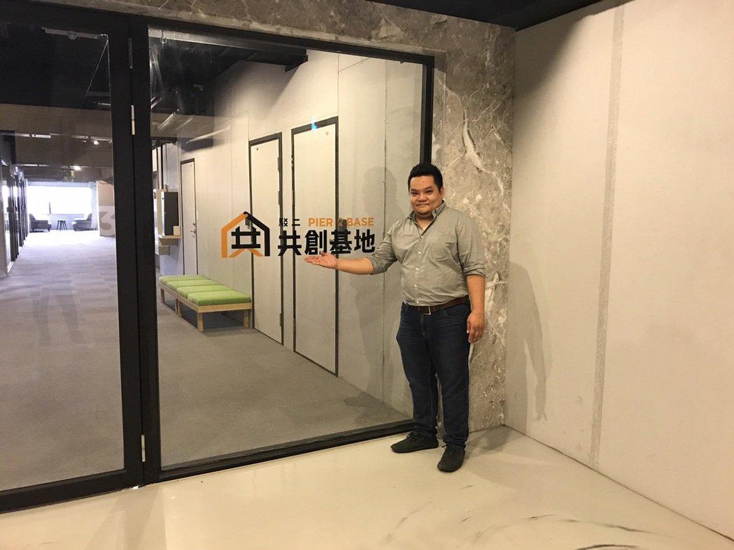 七年級室內設計師林皇邑在泰國創立「d-Cubic共享空間」,日前他慕名到高雄駁二...