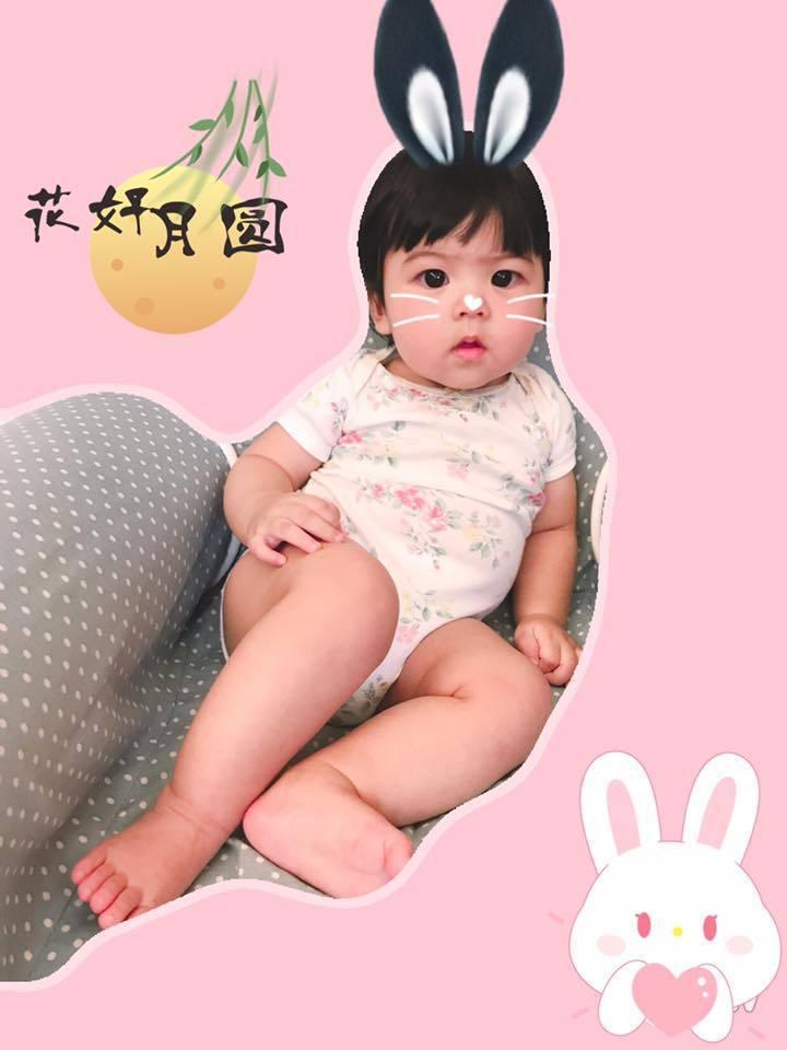 賈靜雯把Bo妞P圖成小玉兔。圖/摘自臉書