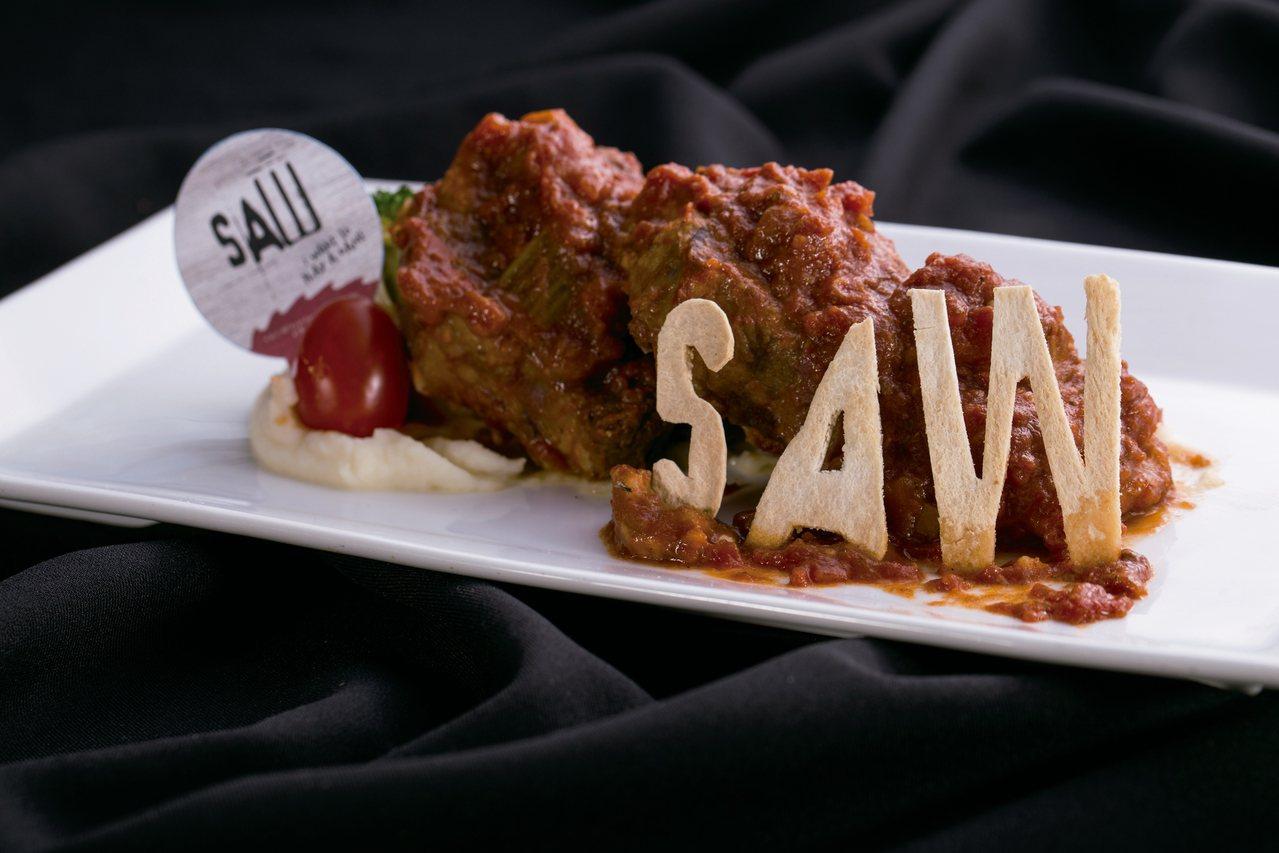 恐懼鬥室主題套餐,主菜可選擇燴牛尾。