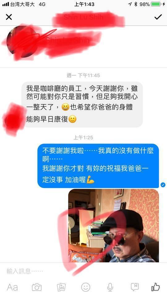 咖啡店員工私訊給余祥銓的感謝訊息。 圖/擷自余祥銓臉書
