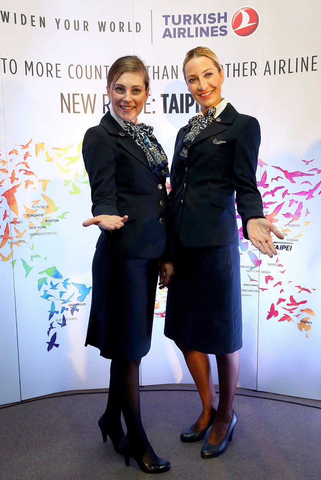 土耳其航空公司空姐。 報系資料照