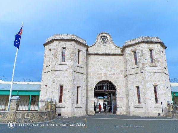 費里曼圖監獄。