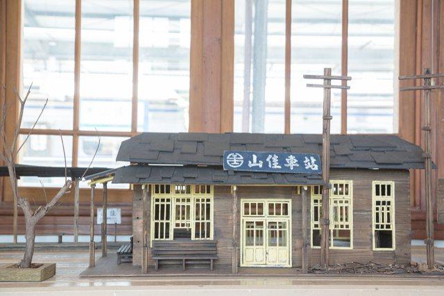 山佳車站。