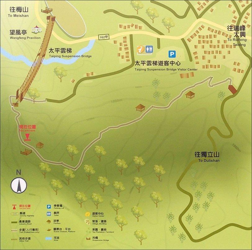 ↑阿里山風管處立的步道導覽圖。
