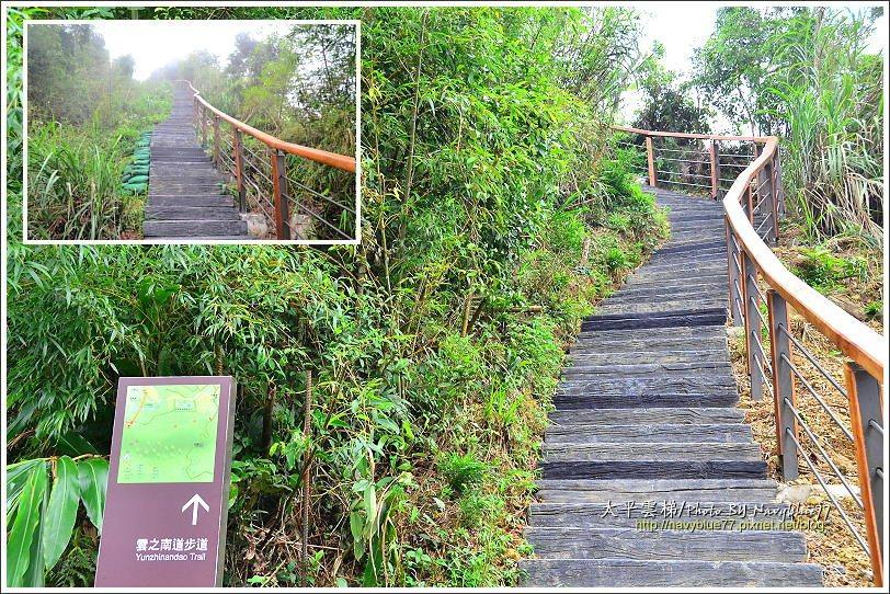 ↑由雲梯吊橋開始先是一段70公尺落差的陡坡,慢慢走其實不會累。