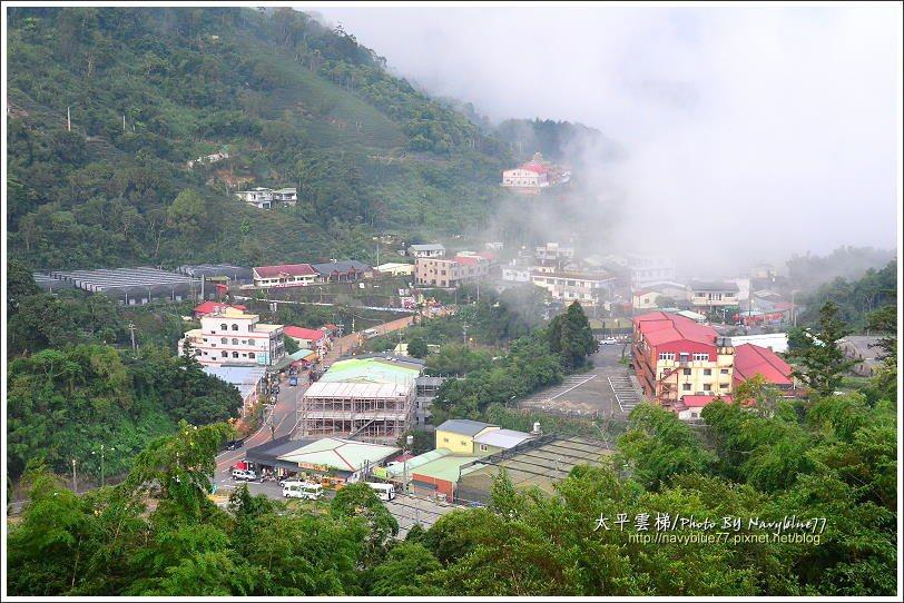 ↑雲霧縹緲中的太平村。