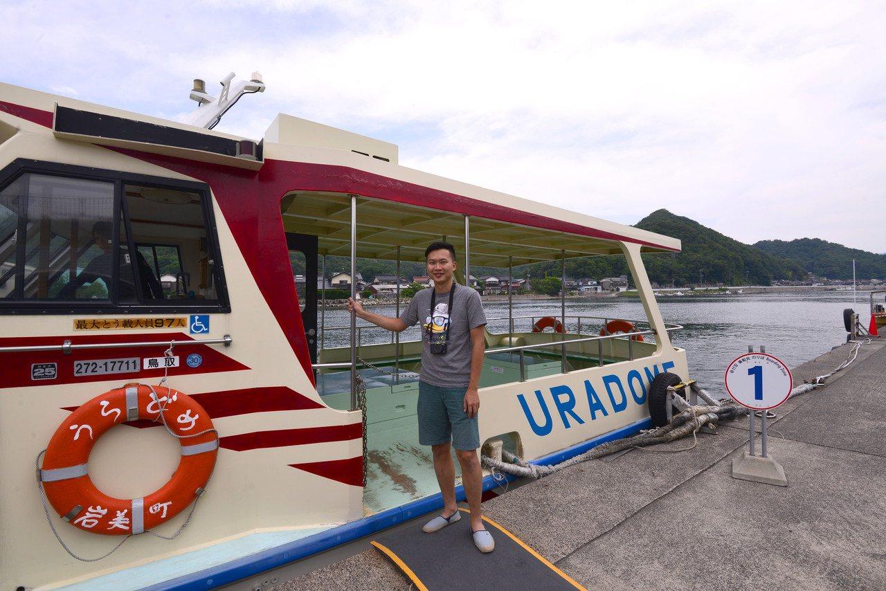 浦富海岸觀光船