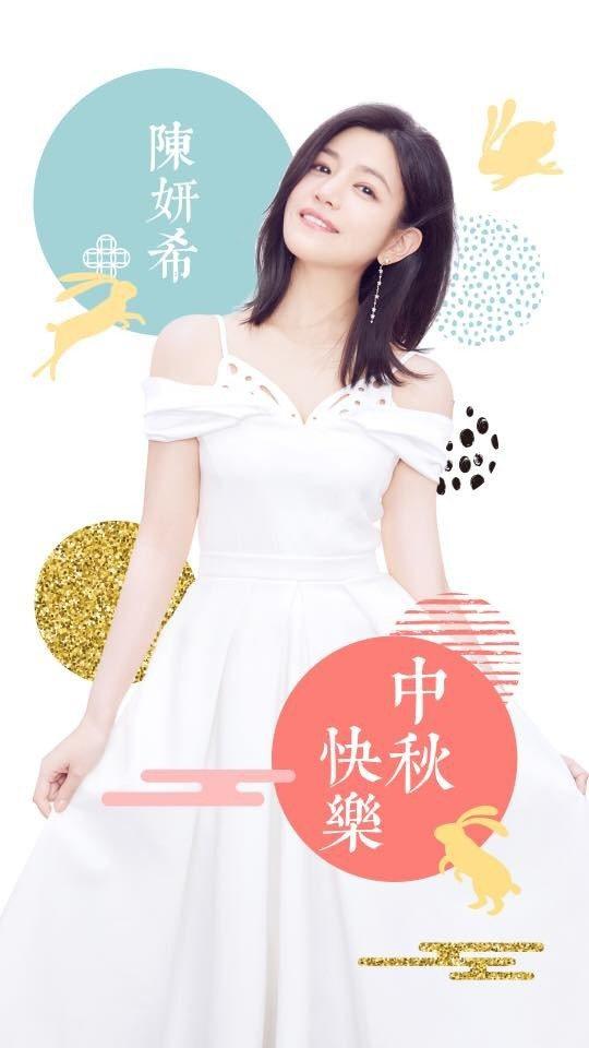 陳妍希已瘦成小V臉。圖/摘自微博