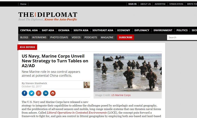 據報導,美軍最近公布一份新戰略,透過整合美國兩大軍種的作戰能力,共同應對日益增加...