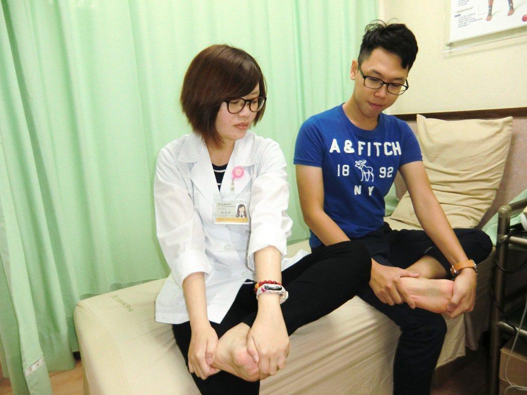 第二招足底筋膜伸展運動