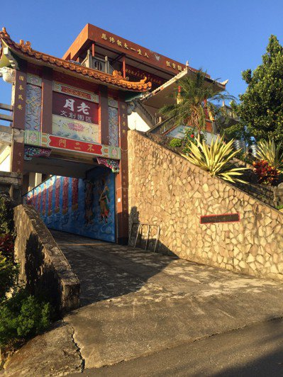 北投照明淨寺。台灣房屋提供