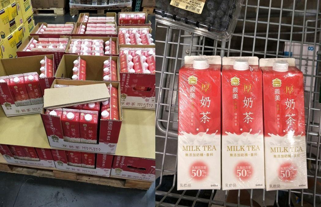 好市多COSTCO人氣最夯的「義美厚奶茶」每天限量銷售卻仍狂銷一空,成為時下最受...