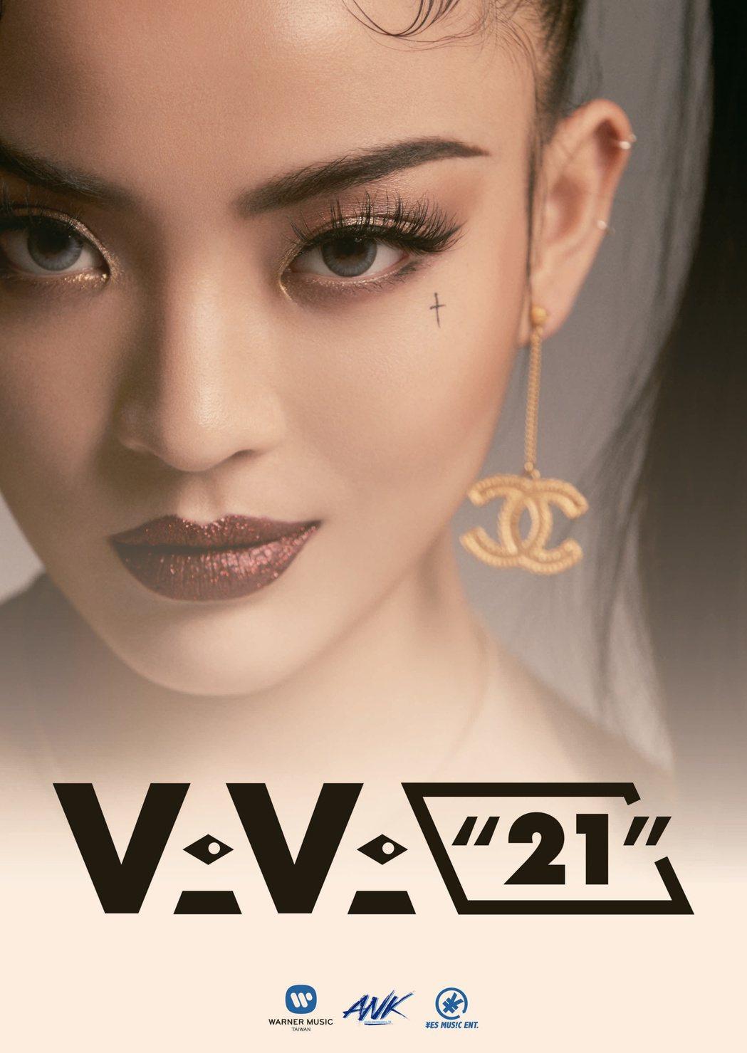 VAVA來台宣傳被迫取消。圖/混血兒娛樂提供