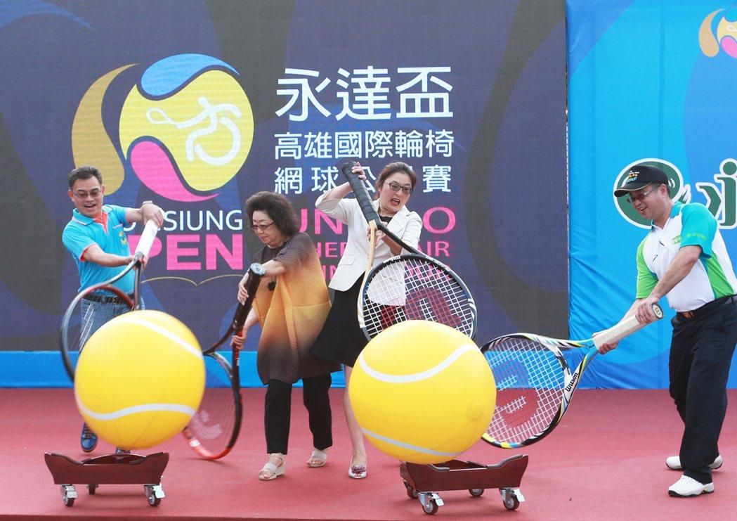 永達盃第一屆高雄國際輪椅網球公開賽今天展開,主辦單位安排特別開球儀式。記者劉學聖...