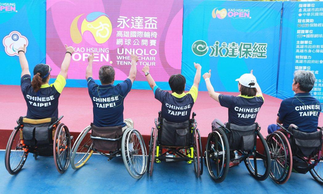 永達盃高雄國際輪椅網球公開賽今天開幕,中華隊選手奪牌企圖旺盛。記者劉學聖/攝影