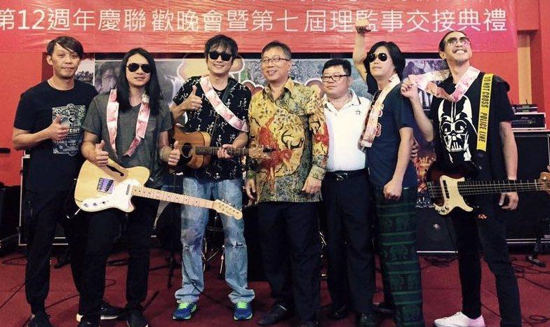 董事長樂團應邀至峇里島表演。圖/新視紀整合行銷提供